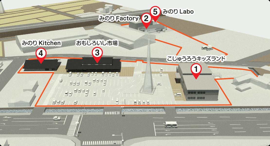 しろいし Sun Park パース図