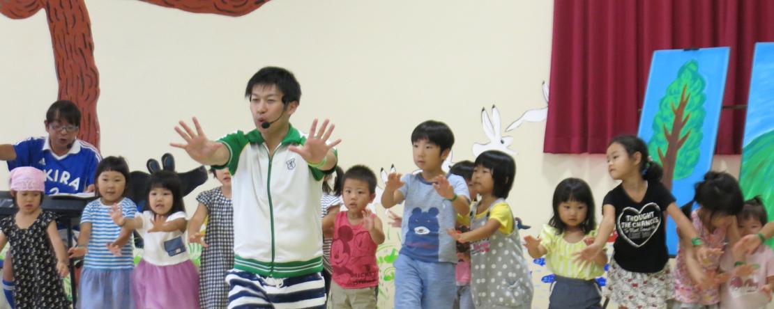 キッズランドイベント「あきらちゃん&ジャンプくんあそびうた」